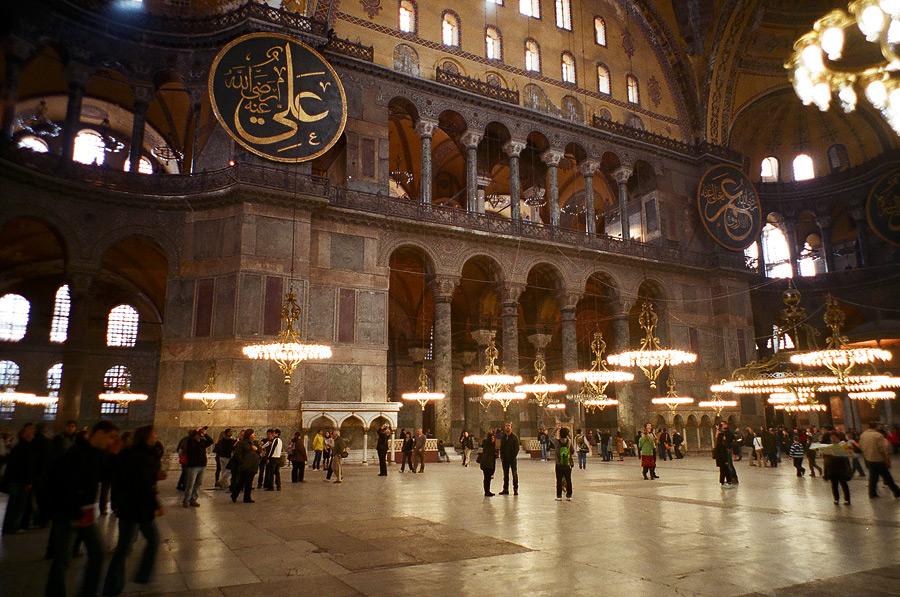 Villes A Visiter En Turquie
