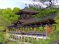 Heian Jingu Shrine (Japon)